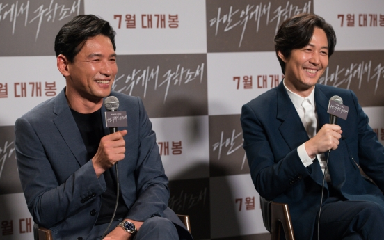 Hwang Jung-min, Lee Jung-jae promise great chemistry in 'Deliver Us From Evil'