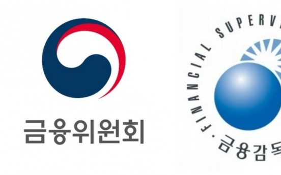 S. Korea to supervise non-holding financial groups