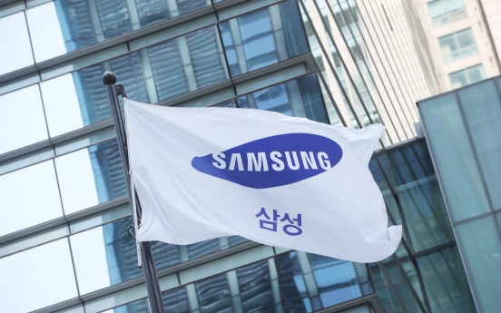 [News Focus] Court set to decide on Samsung heir Lee's arrest