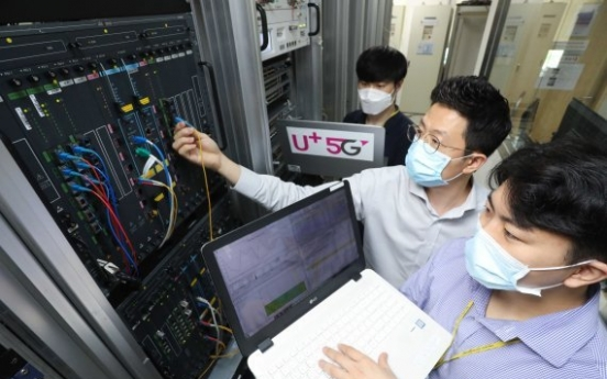 LG Uplus renews supply deals with local 5G equipment firms