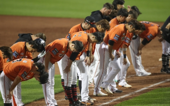 KBO's Hanwha Eagles name interim manager during 14-game slide