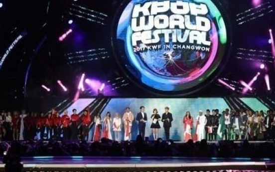 What should, or can, the Culture Ministry's new Hallyu department do?