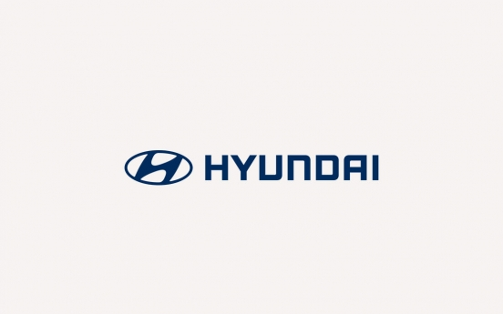 Hyundai offers W55.7b to help dealerships