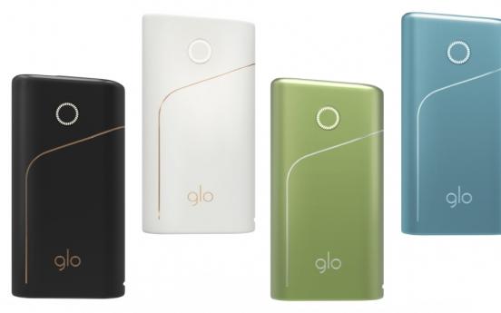BAT Korea offers discount for Glo Pro, Glo Mini