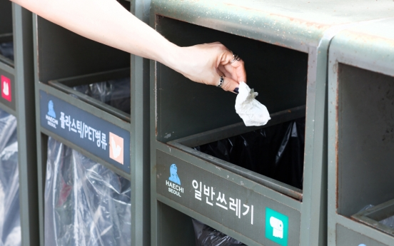 Seoul to install more waste bins on streets