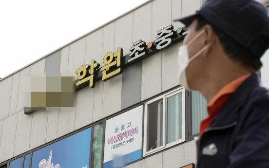 인천 학원강사 코로나19 완치…경찰 조사 예정