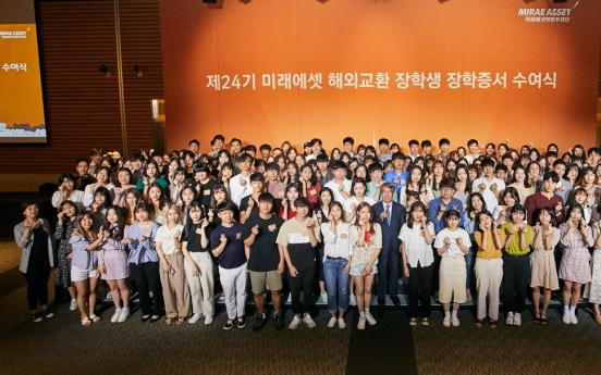 Over 310,000 students benefit from Mirae Asset founder's donation