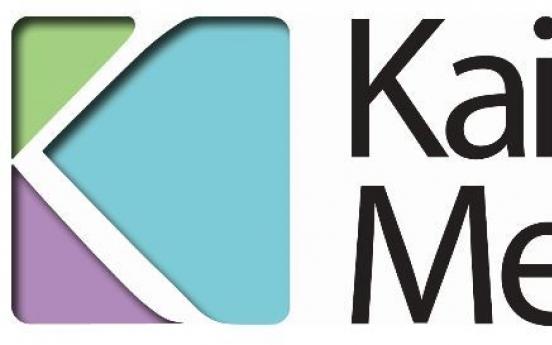 Kainos Med completes Kosdaq listing