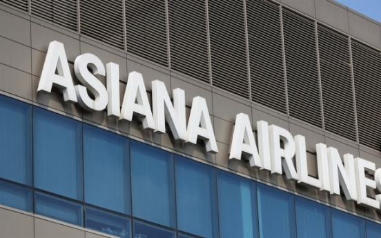 HDC seeks to renegotiate Asiana deal amid pandemic
