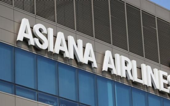 HDC seeks to renegotiate Asiana deal amid pandemic