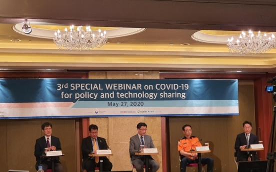 S. Korea to host online seminar on virus response for foreign countries