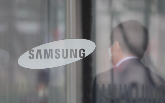 Prosecution faces setback in Samsung probe as court denies arrest warrants