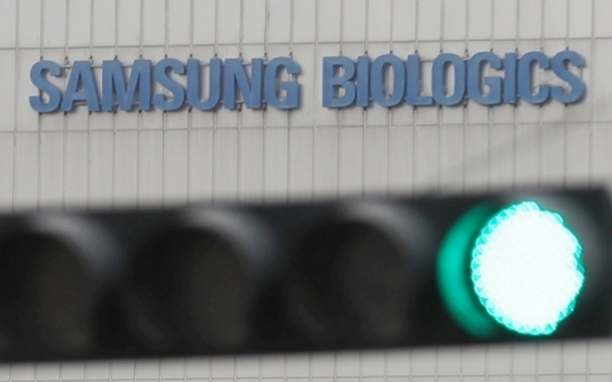 Samsung Biologics upbeat after scion's arrest warrant denied