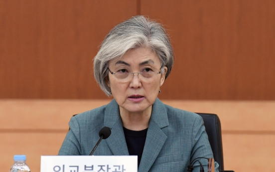 FM says privacy concerns in fight against virus 'overblown'