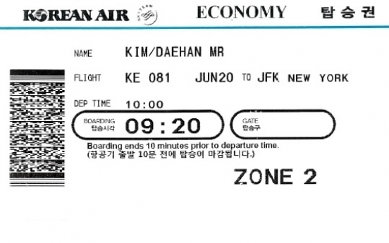 Korean Air adopts 'back-to-front' boarding amid virus outbreak
