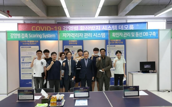 KAIST develops pandemic tracking app with enhanced privacy protection