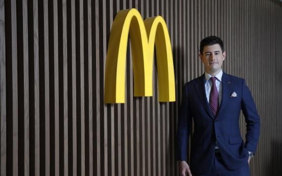 McDonald's Korea posts 9% growth despite pandemic