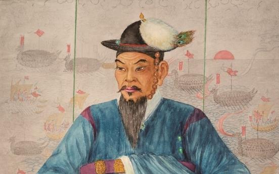 'Old Korea': Presumed portrait of Joseon war hero revealed in revised book