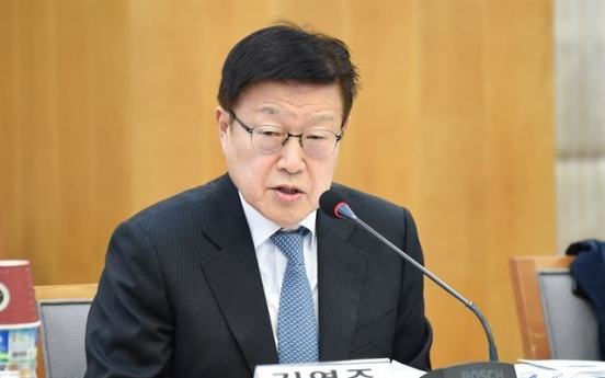 Korea prepares trade measures to support exporters: KITA