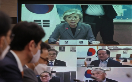 S. Korea holds regional meeting on UN peacebuilding with Asia-Pacific partners