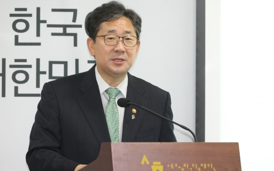 Seoul designates 34 more overseas Sejong Korean-language institutes