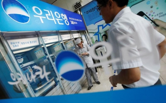 Stock recovery puts Woori privatization plans back on track