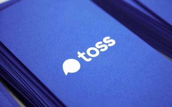 FSS plans to review security of fintech solutions due to unauthorized payments on Toss