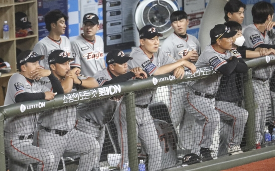Bitter 16: Hanwha Eagles drop 16th consecutive game in KBO