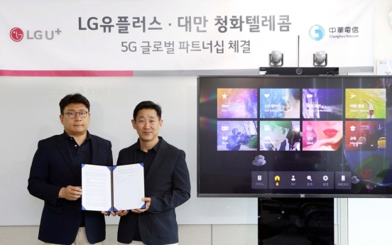LG Uplus to supply 5G VR content to Taiwan's top telco