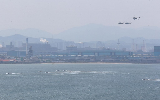 Military conducts scaled-down firing drill amid heightened tensions with N. Korea
