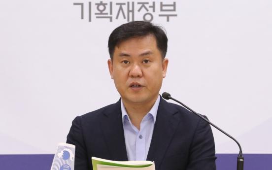 S. Korea says downside risks to economy slightly recede