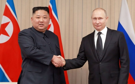 N. Korean leader sends congratulatory message to Putin