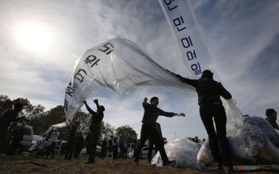 Gyeonggi govt. warns of arrest, charges for sending anti-North Korea propaganda leaflets