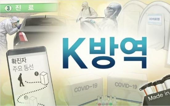 Korean citizens play key role in fighting coronavirus: research