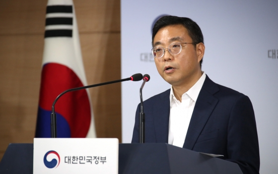 ICT Ministry gives SK Telecom green light to terminate 2G service