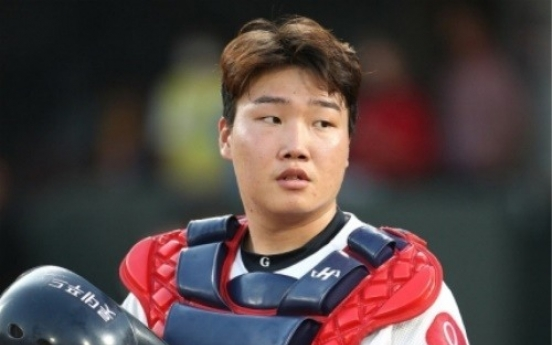KBO player with fever tests negative for coronavirus