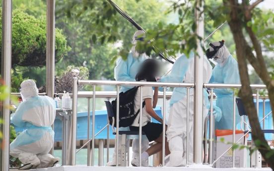 Elderly COVID-19 patients surge in S. Korea