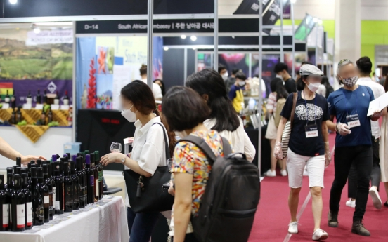 2020 liquor exhibition held under stricter hygiene measures