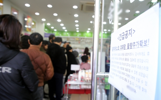 S. Korea to end mask rationing scheme on Sunday