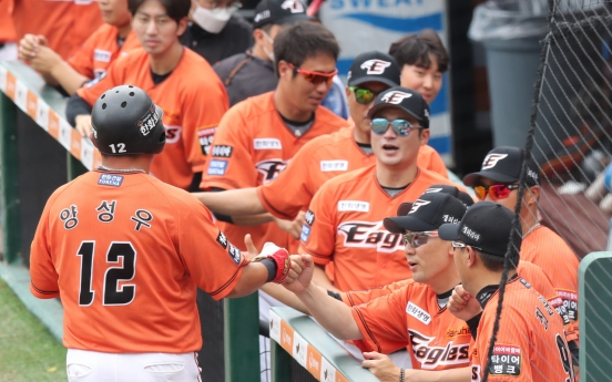 KBO's Hanwha Eagles snap record-tying losing streak at 18