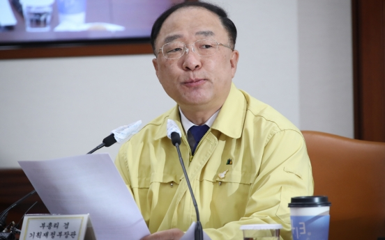 S. Korea to help companies win more overseas orders