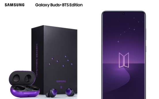 Samsung unveils BTS edition of Galaxy S20 smartphones, earbuds