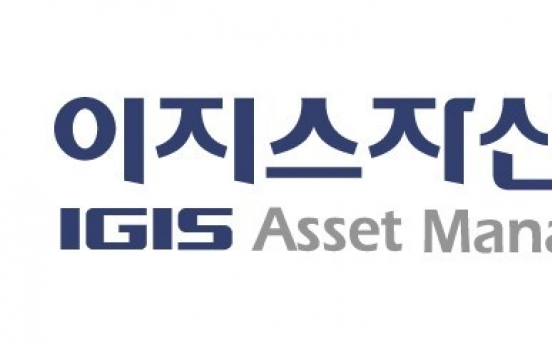 IGIS Asset Management taps Singapore market
