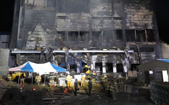 Lax fire safety caused deadly Icheon warehouse blaze: police