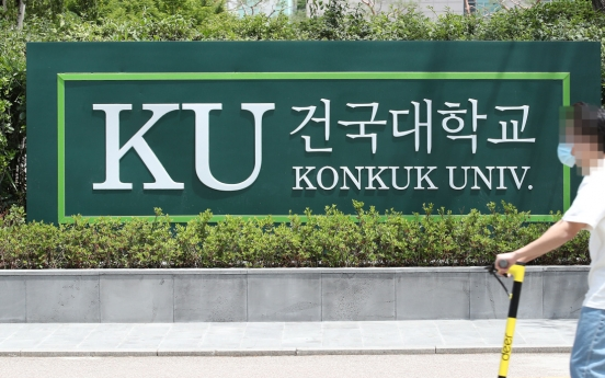 Konkuk University likely to become 1st higher education to refund tuition amid pandemic