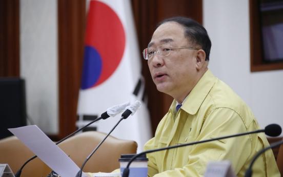 S. Korea, Cambodia to launch free trade talks in July
