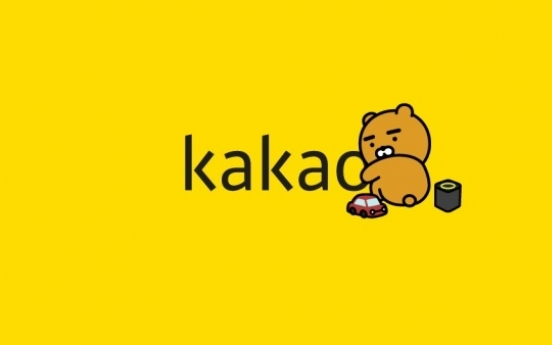 Kakao Bank most-favored workplace for university students: survey
