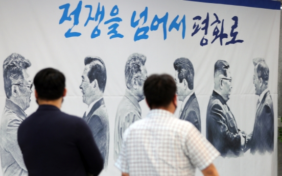 Resolutions to inter-Korean relations show stark partisan divide