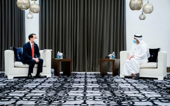 S. Korea, UAE agree to allow entry exceptions for biz people amid coronavirus pandemic