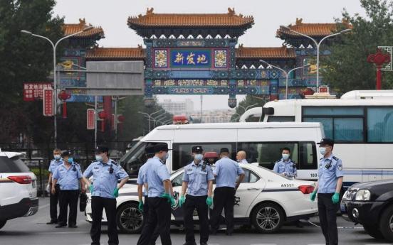 베이징 집단감염이 연어 탓?